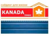 Сайдинг Альта-Профиль Канада Плюс