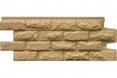 Фасадные панели Grand Line Колотый камень