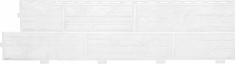 Формованый сайдинг Альта-Профиль Альта-Форм Сланцевая порода (Белый), 3,00м