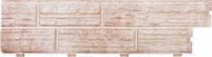 Формованый сайдинг Альта-Профиль Альта-Форм Сланцевая порода (Слоновая кость), 3,00м